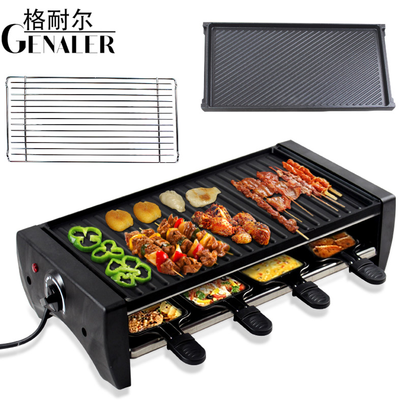 Korean smokeless electric grill indoor home electric oven electric ...