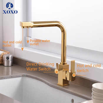 XOXO Filter Kitchen Faucet Drinking Water Single Hole Black Hot cold Pure Water Sinks Deck Mounted Mixer Tap For Kitchen 81018