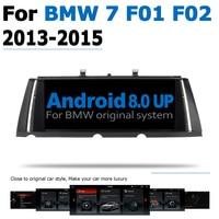hd מסך אנדרואיד 8.0 עד רכב DVD Navi Player עבור BMW 7 Series F01 F02 2013 ~ 2015 NBT אודיו סטריאו HD מסך מגע הכל באחד (1)