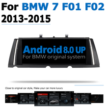 Android 8.0 up Car DVD Navi Player For BMW 7 Series F01 F02 2013~2015 NBT Audio Stereo HD Touch Screen all in one цена