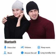 Новые зимние шапки для женщин и мужчин музыкальная Bluetooth шляпка с стерео наушники гарнитура динамик беспроводная теплая круглая Лыжная кепка хип хоп