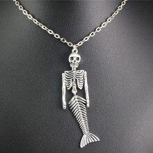 1 шт., подвеска из металлического сплава в форме скелета русалки, ожерелье на Хэллоуин, стимпанк, сделай сам, ювелирные изделия ручной работы, подарок для женщин, E638