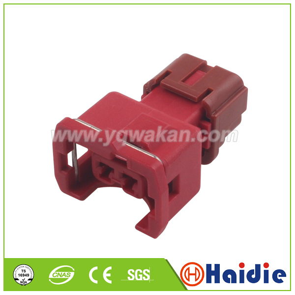 Free shipping 2sets 2pin automotive electric housing plug plastic waterproof wiring cable <font><b>Kum</b></font> <font><b>connector</b></font> PB187-02326 image