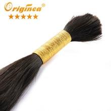 Originea Bulk Virgin Hair for Braiding Unprocessed Brazilian Straight Virgin Bulk Hair Extension 1 Bundle 19 Color 16 to 24 Inch