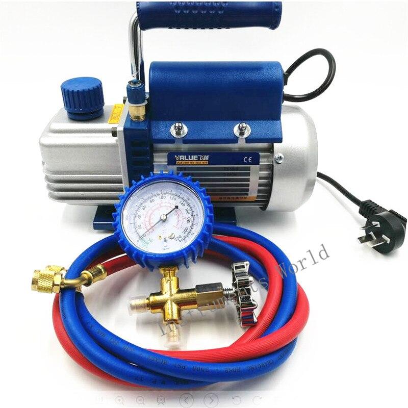 150 Вт вакуумный насос FY 1H N кондиционер добавить фторид инструмент вакуумный насос набор с хладагентом стол манометр трубка хладагента - 3