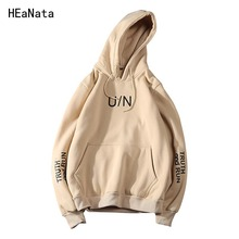 New Brand Sweatshirt Men Hoodies Fashion Solid Fleece Hoodie Mens Hip Hop Leisure Pullover Men's U/N Letter Masculino Clothing