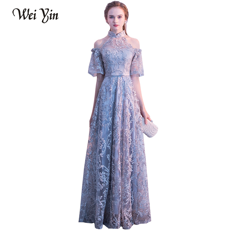 WEIYIN Elegant Gray Formal Evening Dresses High Neck Lace Staight Floor Length Satin Long Prom Dress Party Gown Custom Made