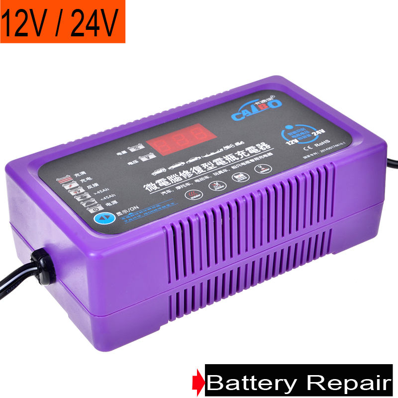 Rechargeable Battery Charger For Car