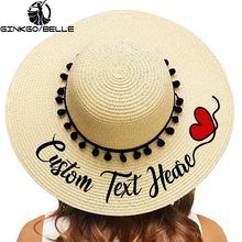 Personalized Custom Embroidery Straw Hat Text Name Beach Sun For Womens Summer Black Pompon Female Sunshade Caps
