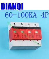SPD 4P 60KA~100KA D ~420VAC Household Surge Protector Protective Low voltage Arrester Device Surge Protective Device