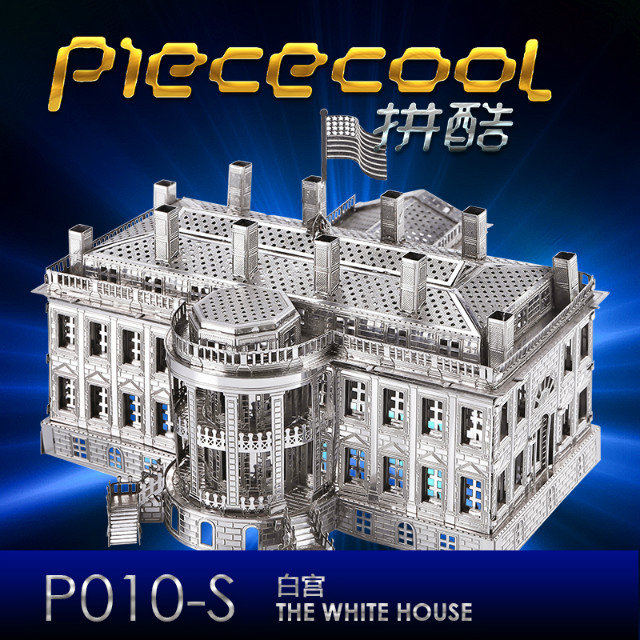 Piececool 3D Metal Assembly Model Jigsaw Puzzle Golden Silver Creative DIY Famous Building THE WHITE HOUSE Adult Kids Gift Toy