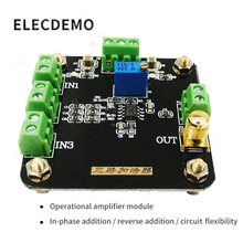 Three-way adder Module Operational amplifier module In-phase addition Inverting addition Gain adjustable amplifier