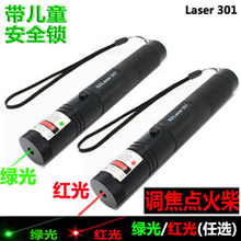 Discount! AAA NEW power military green laser pointers 200000mw 200w high power 532nm focusable burning match,pop balloon burn Cigarettes