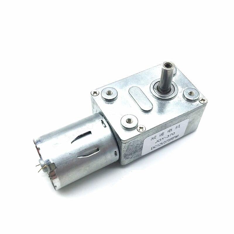 DC12V Reduction Motor Worm Turbo Geared Motor DC 12V 2RPM-100RPM 200RPM Electric Gearbox ReducerDC12V Reduction Motor Worm Turbo Geared Motor DC 12V 2RPM-100RPM 200RPM Electric Gearbox Reducer