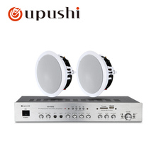 5.1 Home surround sound system bluetooth av amplifier 8ohm usb audio amp 80w hifi ceiling speakers to play MP3 music
