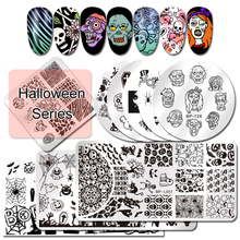 BORN PRETTY 1Pc Halloween Series Celebration Nail Stamping Plate Manicure Stamp Template Art Image