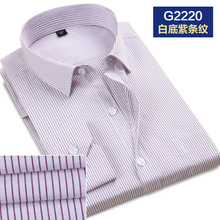 The new men's shirts striped long sleeved frock long sleeved shirts, men's business casual shirt.