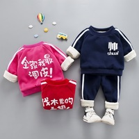 Children Clothing Boys Sets Winter Christmas Kids Clothes Toddler Baby Boy Thicken Sets Letter Print Cotton Girls Sport Suits