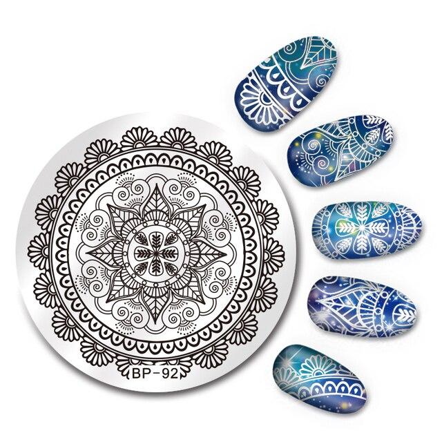 BORN PRETTY 5.5cm Round Nail Art Stamp Template Arabesque Pattern ...