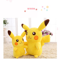 68/90cm Pikachued New Cotton Plush Doll Soft Stuffed Toy positive energy cute hot yellow Christmas Gift kid Rich expression