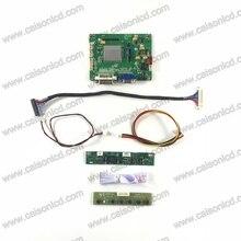 TP2271 suporte DVI VGA placa controladora do LCD para o painel LCD 19 polegada 1280X1024 M190EG02 V9 LM190E09-TLB1 M190ETN01.0 G190ETN01.0
