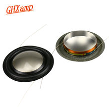 GHXAMP 25.9mm Tweeter Voice coil Titanium Film 8ohm Speaker Repair Parts 26 Core For B&W Speaker Copper Clad Aluminum Coil 2PCS(China)