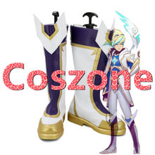 LOL de Prodigal Explorer Ezreal Ster Guardian Huid Versie Cosplay Schoenen Laarzen Halloween Party Cosplay Kostuum Accessoire(China)