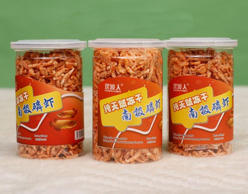 aquarium fish feed turtle food hamster food 660ml dry krill dried shrimp rich in protein astaxanthin