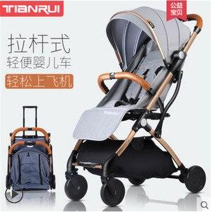 Cochecito de bebé avión ligero portátil viaje cochecito de bebé cochecito para niños 4 regalos gratis