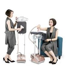12 передач Регулируемый отпариватель 2.4L подвесной вертикальный паровой утюг плоский гладильный отпариватель для одежды паровой домашний коммерческий для одежды