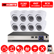 HKIXDISTE 8CH NVR 5.0MP HD POE CCTV Camera System Kit 4MP White Dome POE IP Camera Home Security Video Surveillance Set No HDD