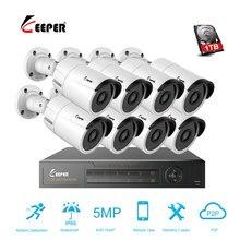5MP AHD 8CH CCTV система 1944 P HDMI DVR 5.0MP 2560*1944 P наружная защищенная от атмосферных воздействий CCTV камера домашняя система безопасности комплект видеонаблюдения