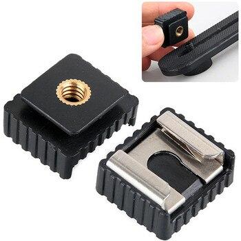 1PCS Flash Hot Shoe Mount Adapter Speedight Cold Bracket 1/4