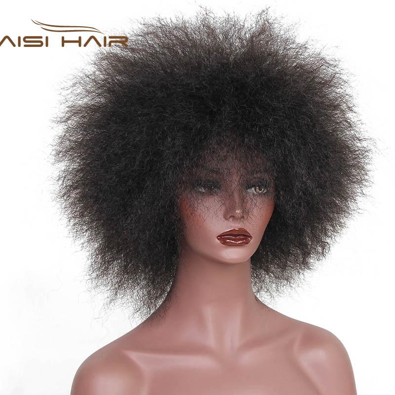 Jag är en peruk 6 tum 100 g / st Hår Syntetisk Kort Kanekalon Curly - Syntetiskt hår - Foto 4