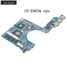 MBRSE01002 48.4QP01.021 For Acer Aspire S3-951 motherboard i5-2467m UM67 GMA HD3000 DDR3