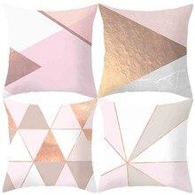 4 pçs onda geométrica clássica lance fronha capa de almofada para decoração casa fronhas quarto escritório em casa decorativa