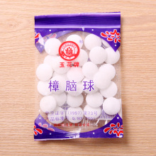 3bags/lot 60pcs Naphthalene mothball natural camphor ball wardrobe shoe odor removal insect-resistant moth-proofing mouldproof