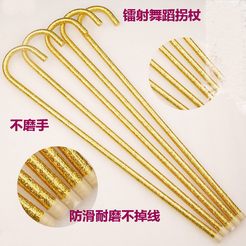 5pcs/Lot Nice Laser Canes For BellyDancing Colorful Gold Color Crutch Jazz /Ballet /Ballroom Canes Belly Dance Accessories