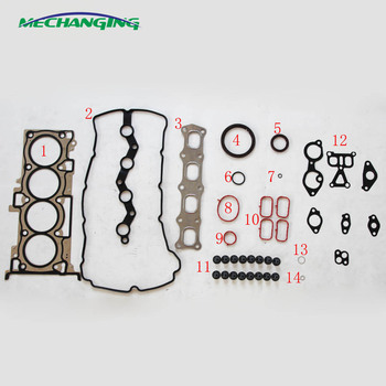 For MITSUBISHI LANCER 1.8L 16V 4B10 4B11 METAL Full Set Automotive Spare Parts Engine Seal Gasket 1000B334 guardians of the galaxy vol 2 baby groot 3