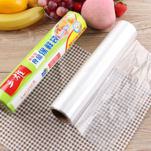 1 Roll Food Saver Bag Fresh Keeping Storage  Kitchen Keep Good Sealing Bags 25x35cm