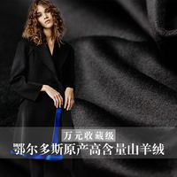 150cm width 550g/m black cashmere and wool high quality materials winter overcoat DIY clothes fabrics Freeshipping