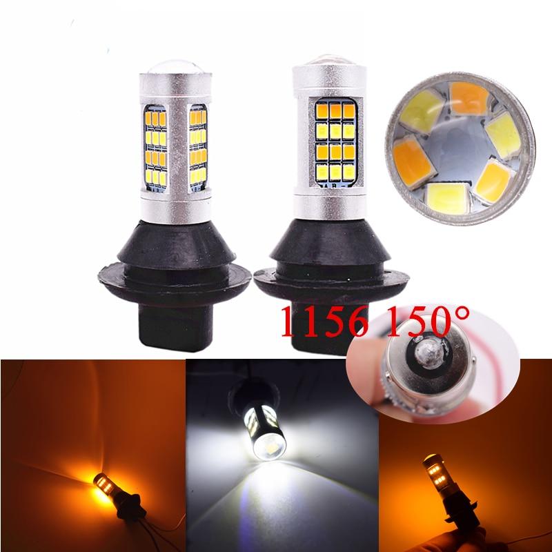 Super Bright 1156 P21W BA15S BAU15S 20 SMD White/Amber Switchback LED Bulbs Kit Car Turn Led Signal Head Light S25 Dual Color