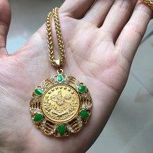 Collar con colgante de moneda árabe de pavo musulmán islámico, se acepta Envío Directo