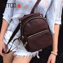 Aetoo кожа мини сумка дамы прилив сумка глава слой ковбой дикий отдыха и путешествий небольшой рюкзак