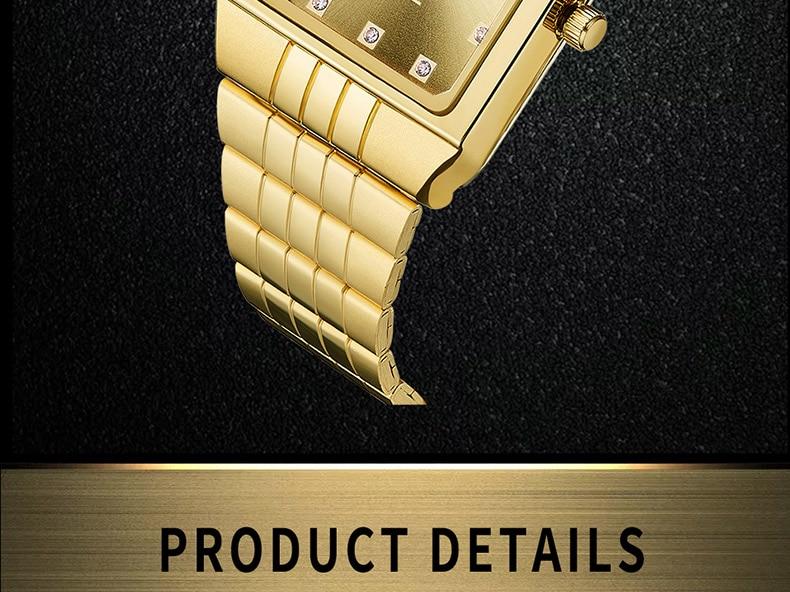 Quartz Watches (15)