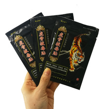 Tiger-Balm Plaster Joint-Pain Kneeling Chinese-Herbs Back-Neck Curative Arthritis-Z08062