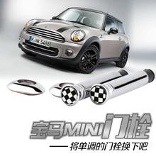 In Fibra di carbonio Porta bolt adesivi per Mini Cooper S One JCW Clubman Countryman R55 R56 R57 R58 R59 R60 R61 f56 F55 F60 Car Styling
