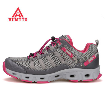 HUMTTO Women's Outdoor Water Beach Aqua Shoes Sneakers Ladies For Women Barefoot Hiking Trekking Sandals Shoes Woman