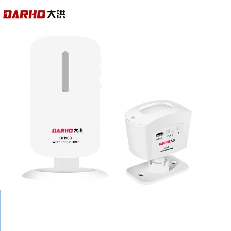 Darho Shop Store Home Hotel Security Welcome Chime Wireless Infrared IR Motion Sensor Door bell Alarm Entry Doorbell 2018 welcome alarm chime wireless security alarm system protection infrared ir motion sensor door bell alarm doorbell diy kit