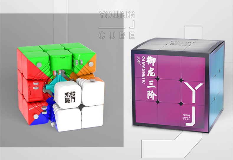 yj cube 02